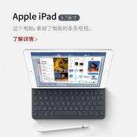 iPad  9.7raybet官网