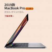 MacBook Pro 13.3raybet官网