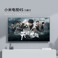 小米电视4S 75raybet官网